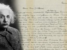 寻找爱因斯坦的DNA:只要400美金?