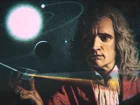 牛顿和他的万引定律再伟大,也有他low的一面