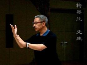"""梅墨生——59岁去世的""""养生专家"""""""