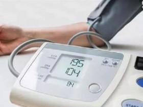 关于高血压,这些事情你知道吗?