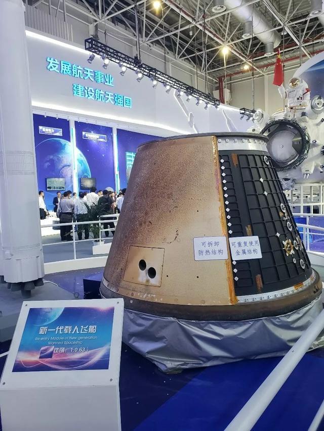 中国新一代载人飞船试验船新在哪里?